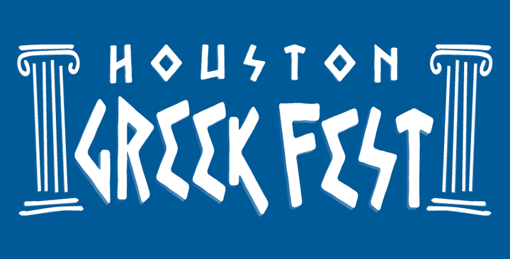St. Basil Houston Greek Fest